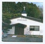 Rikuzen Church